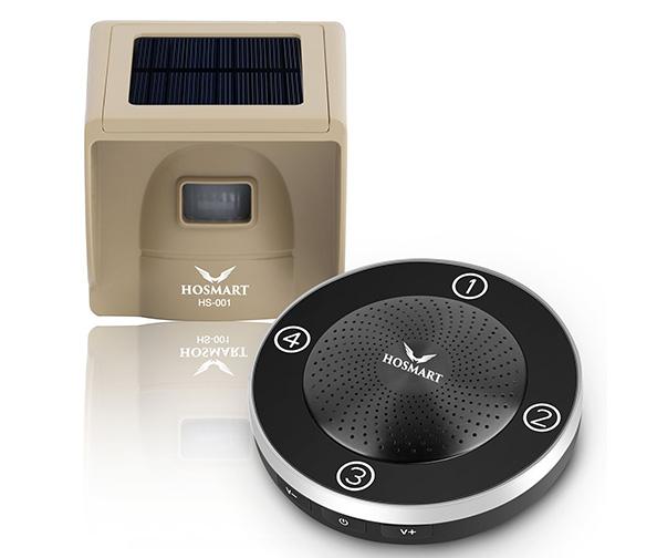 1/4 Mile Long Range Rechargable Solar driveway alarm wireless sensor System